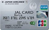 JALカード Suica(JCB)